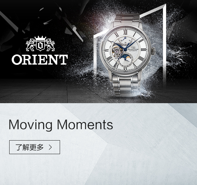 ORIENT Moving Moments